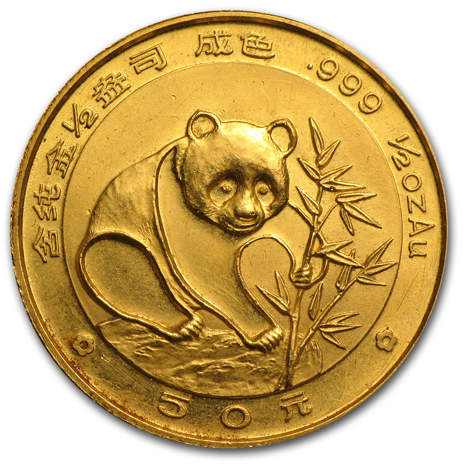 China 1/2 oz Gold Pandas (Abrasions)