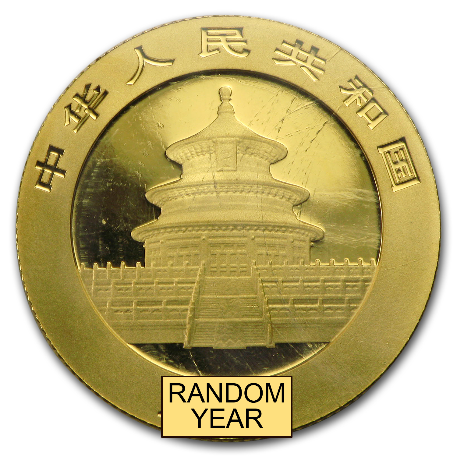 1/4 oz Gold Chinese Panda BU (Sealed in Plastic)