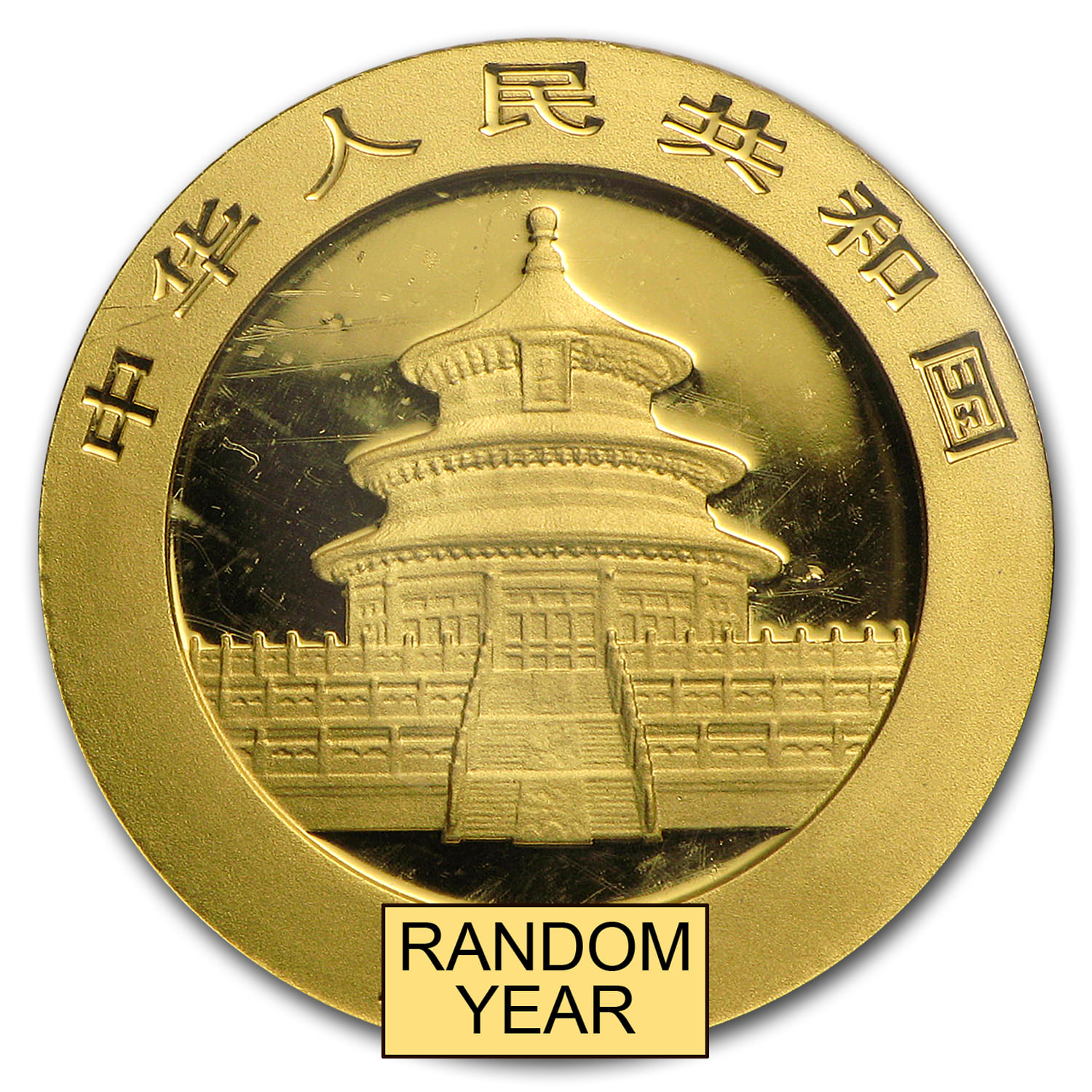 1/10 oz Gold Chinese Panda BU - Random Year (Sealed in Plastic)