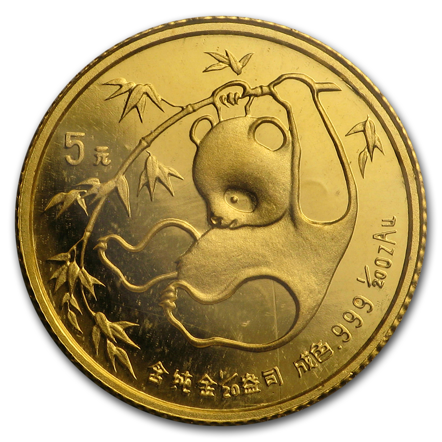 China 1/20 oz Gold Panda BU (Random Year, Sealed)