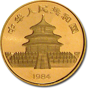 China 1/10 oz Gold Panda BU (Random Year, Not Sealed)