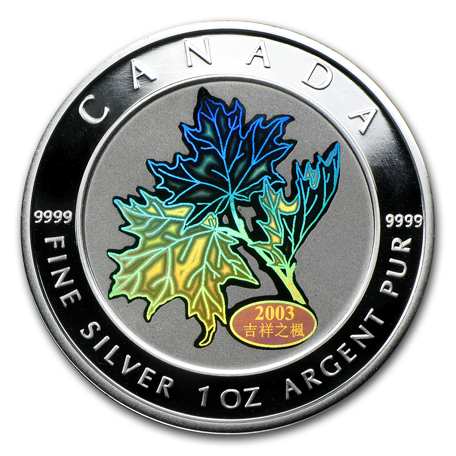 2003 Canada 1 oz Silver Maple Leaf (Good Fortune Hologram)