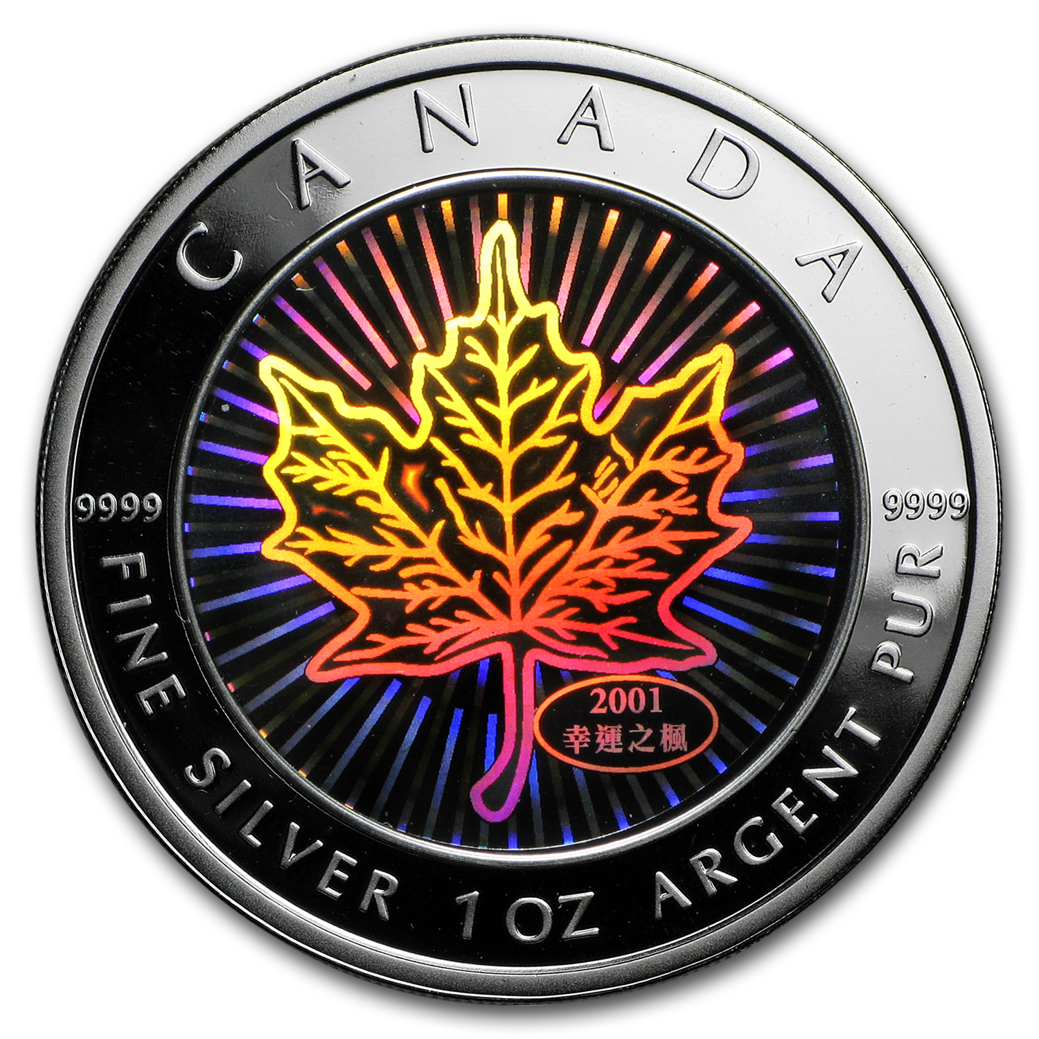 2001 Canada 1 oz Silver Maple Leaf (Good Fortune Hologram)