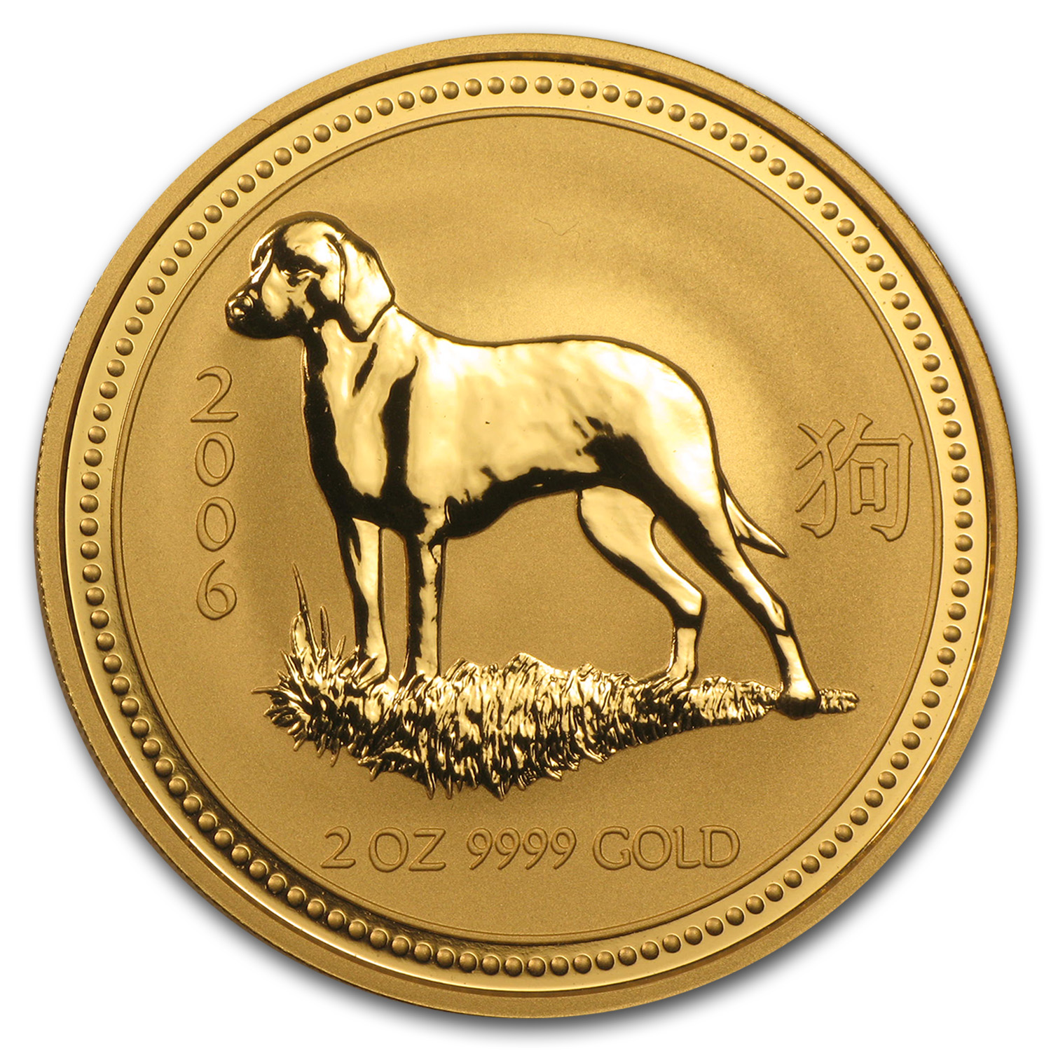 2006 2 oz Gold Lunar Year of the Dog BU (Series I)