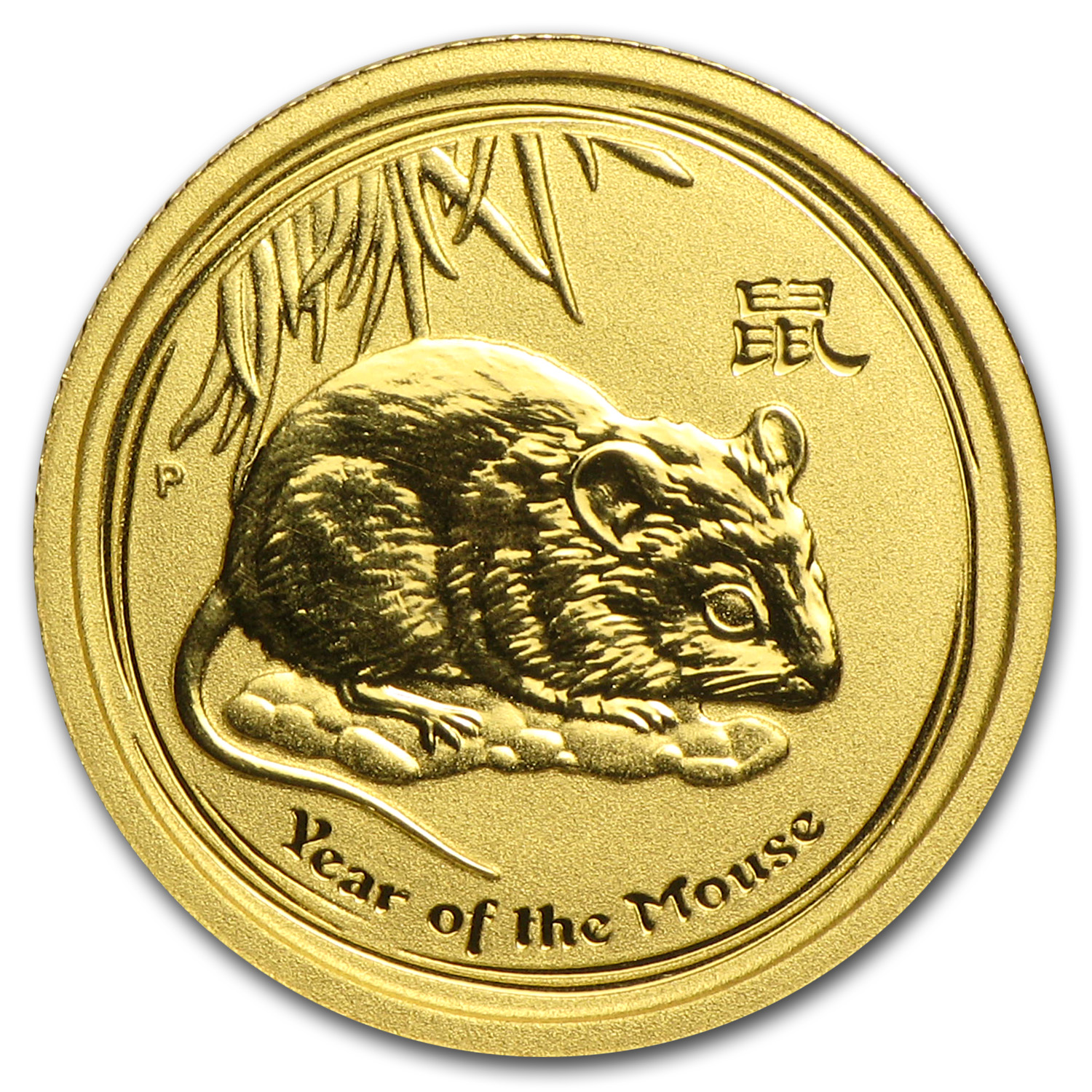 2008 1/20 oz Gold Lunar Year of the Mouse BU (Series II)