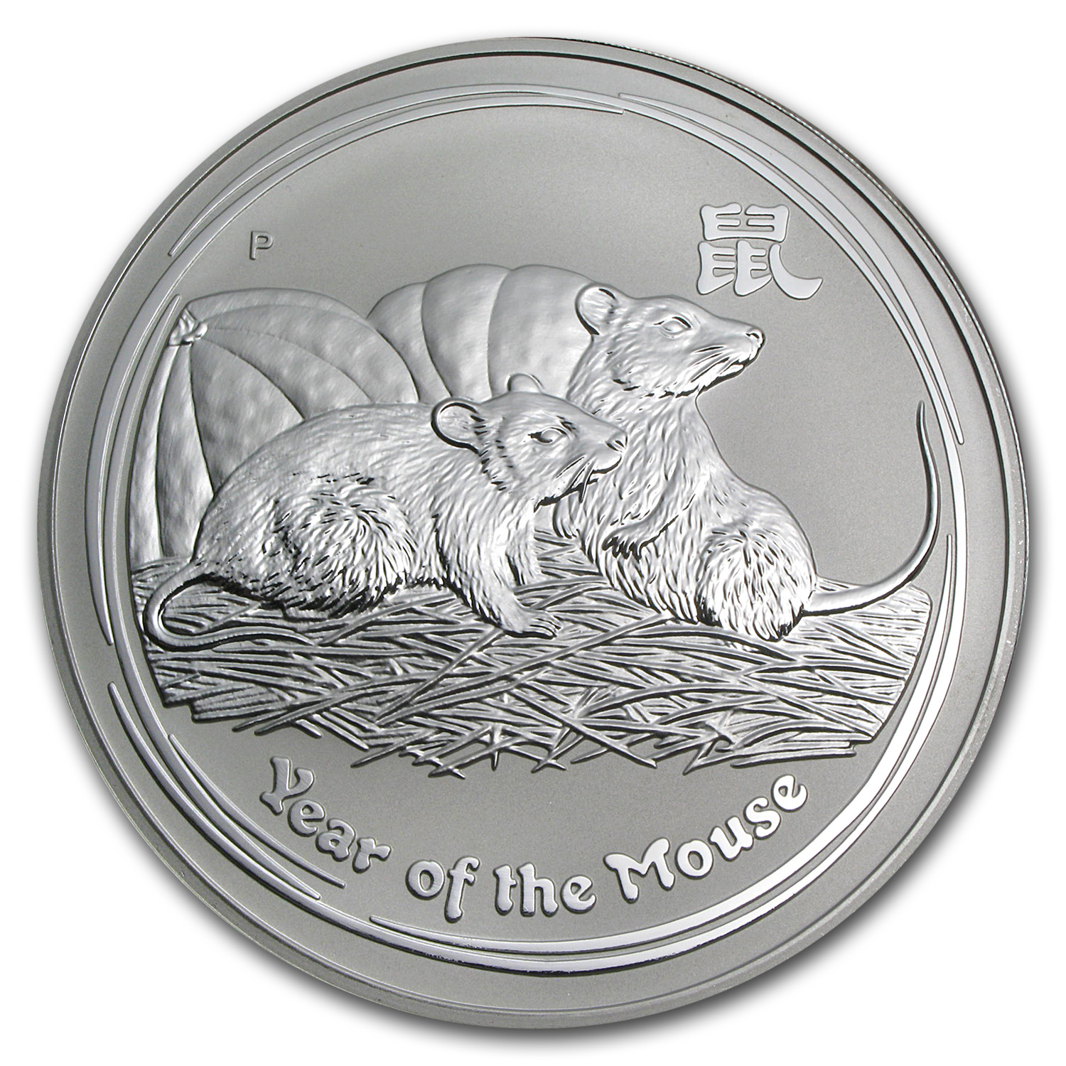 2008 1 Kilo Silver Australian Year of the Mouse Coin (Series II)