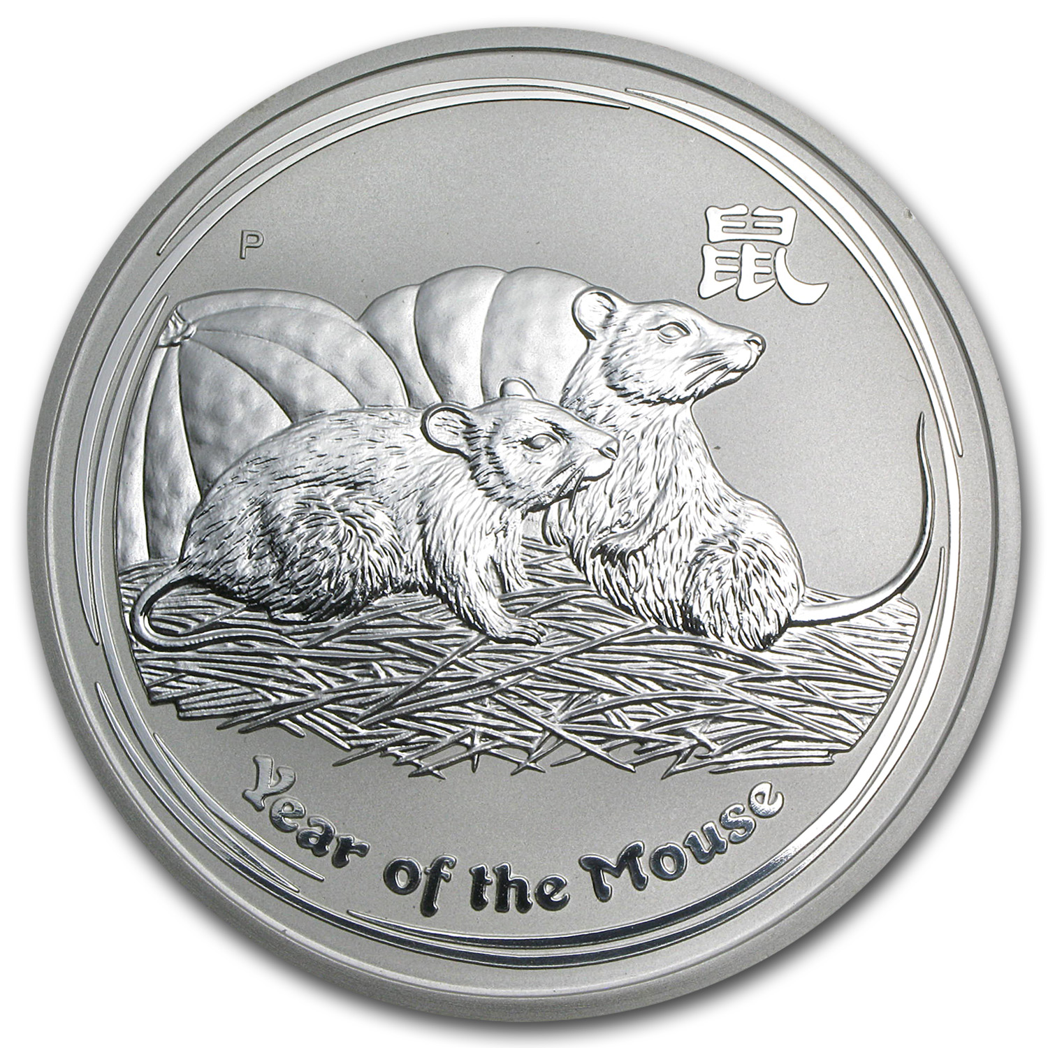 2008 5 oz Silver Australian Year of the Mouse Coin (Series II)