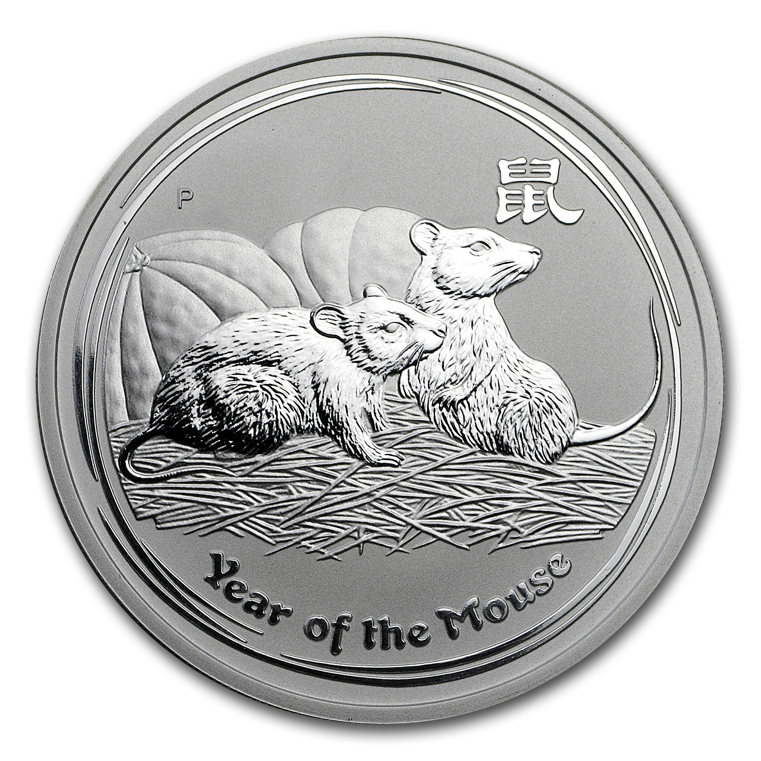 2008 Australia 2 oz Silver Year of the Mouse BU (Series II)