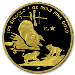 Singapore 1995 Gold 100 Singold Proof Pig