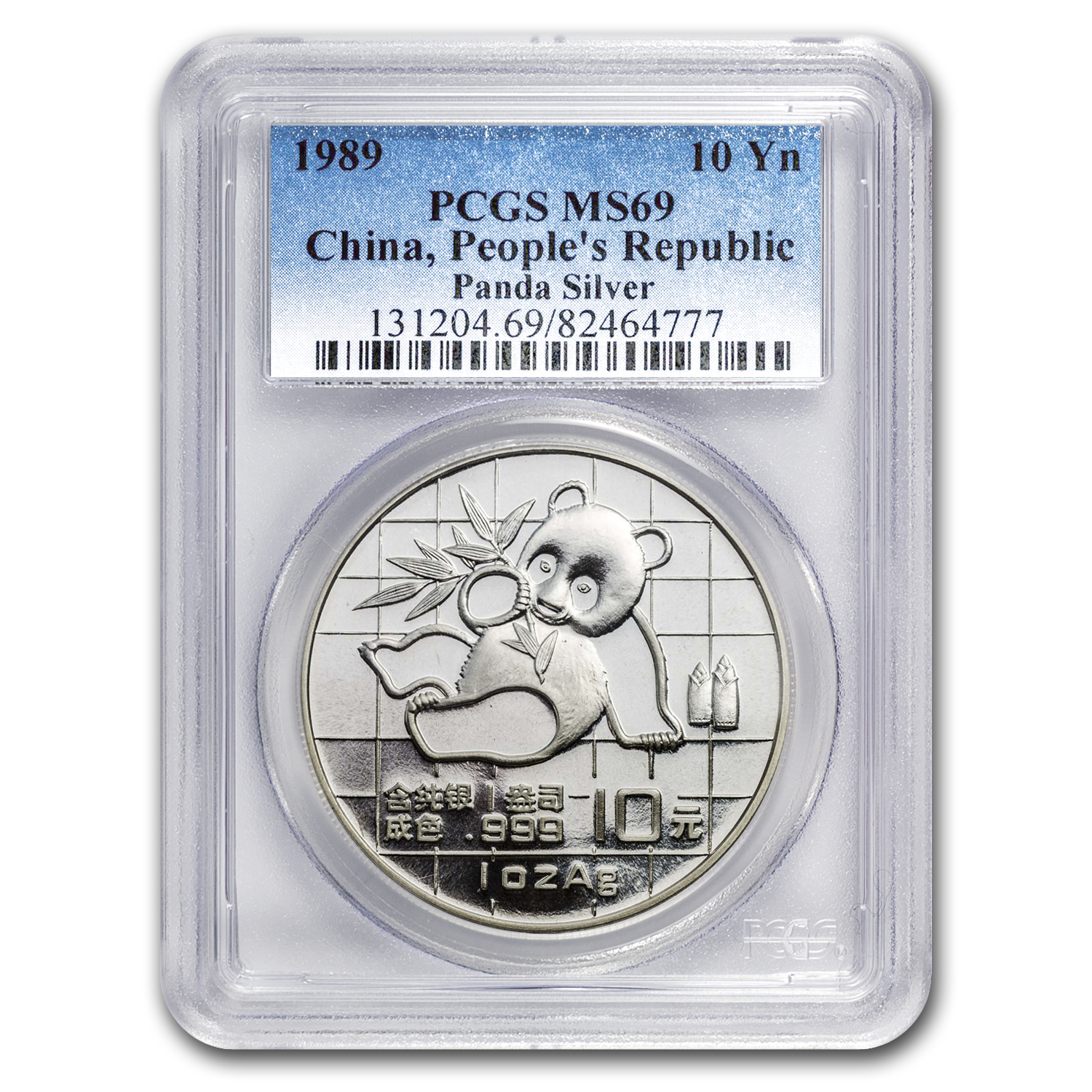 1989 China 1 oz Silver Panda MS-69 PCGS