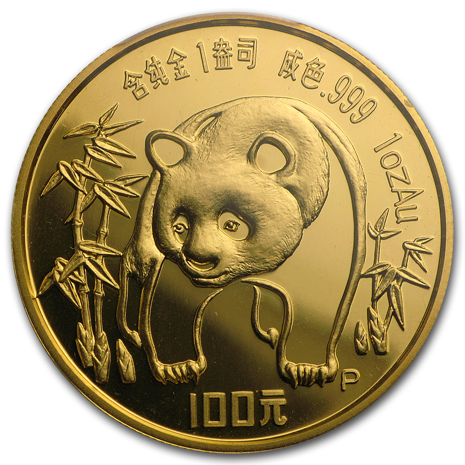 1986 China 1 oz Proof Gold Panda PR-69 PCGS
