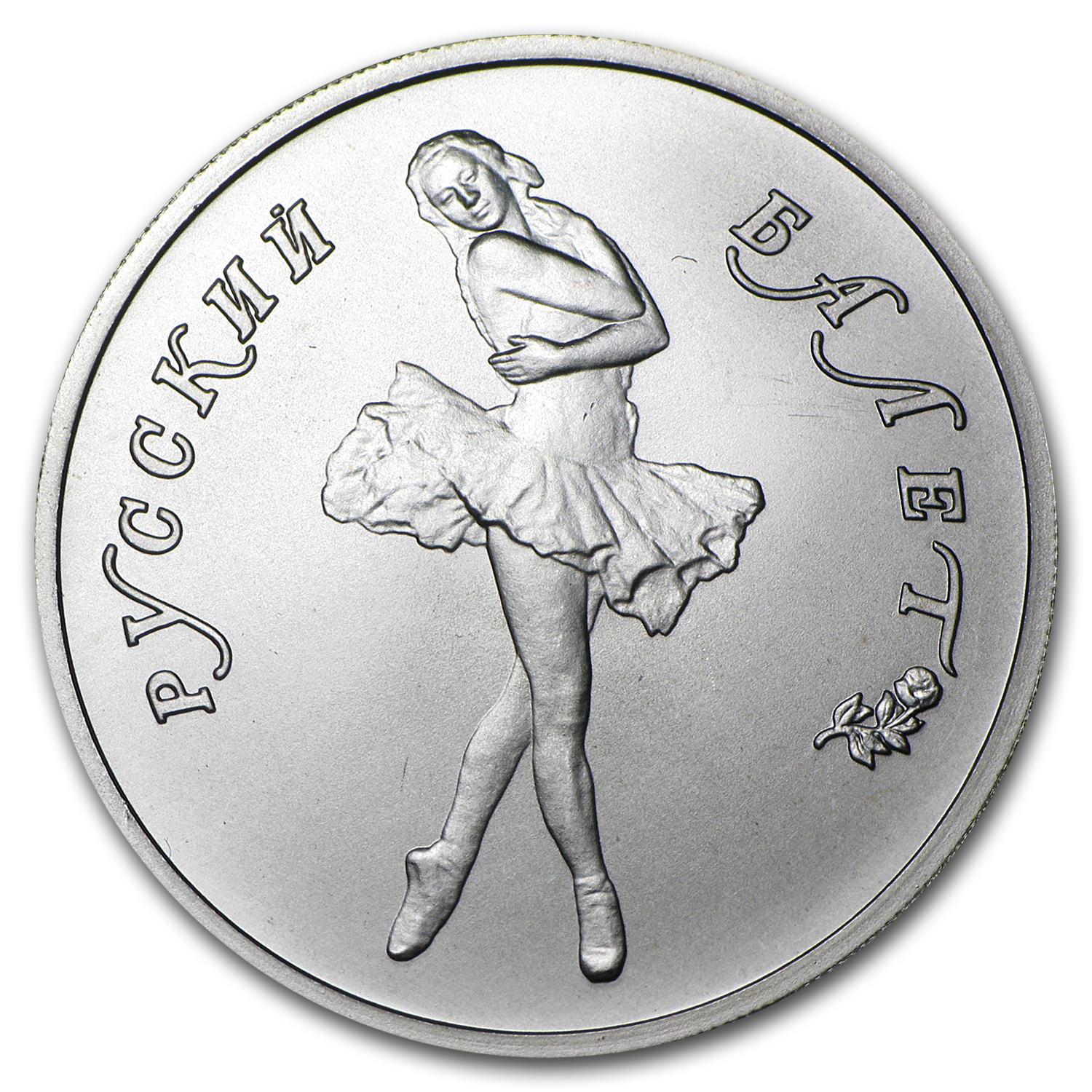 1990 1/2 oz Palladium Russian Ballerina