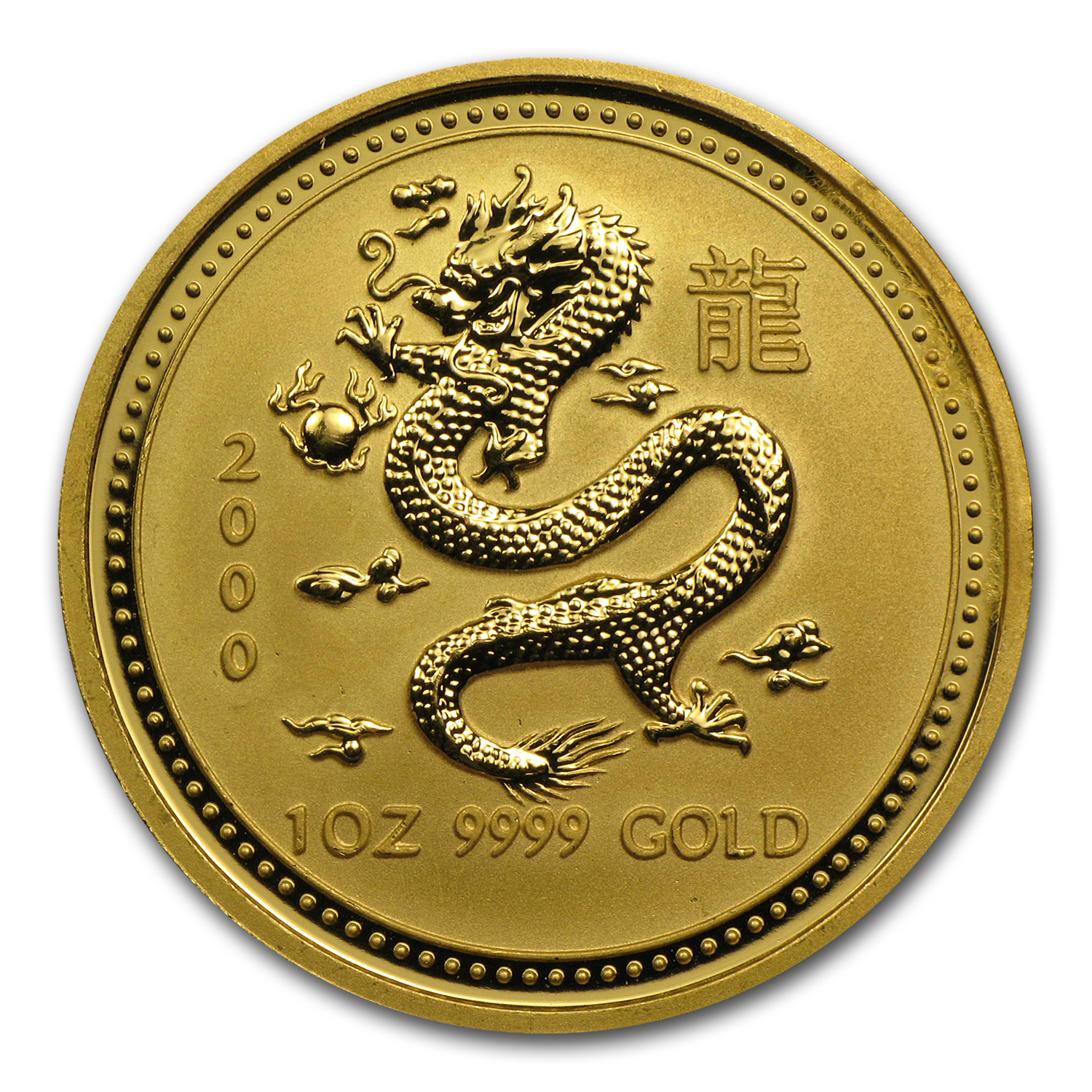 2000 1 oz Gold Year of the Dragon Lunar Series I (Abrasions)
