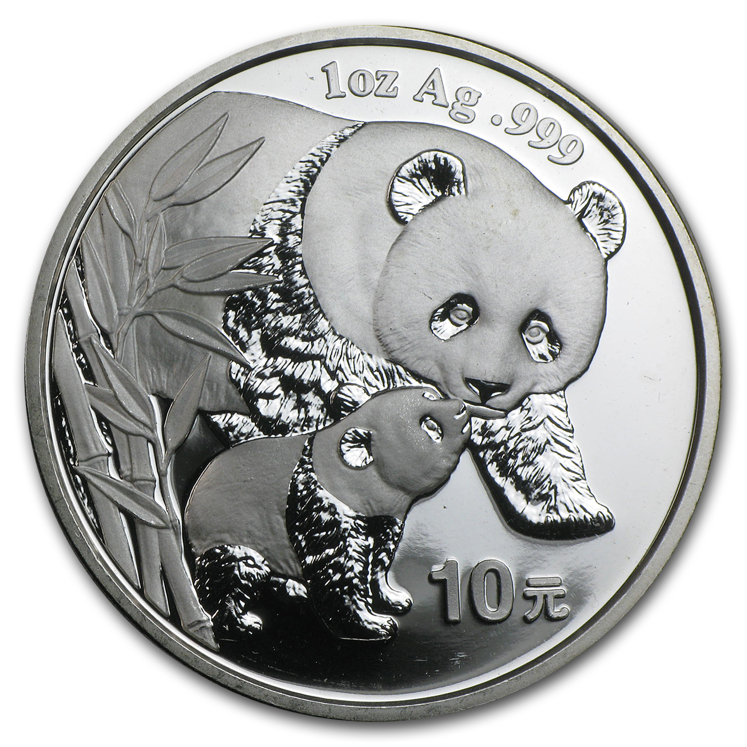 2004 Silver Chinese Pandas 1 oz - (NOT in Plastic)