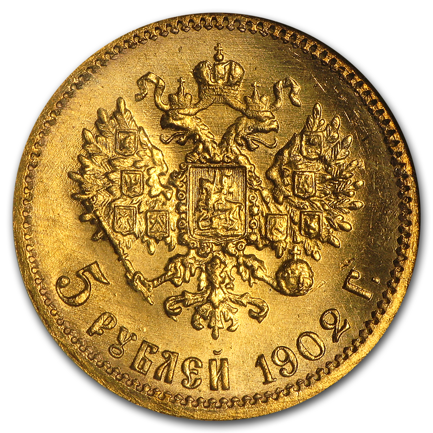 1902 Russia Gold 5 Roubles MS-66 NGC