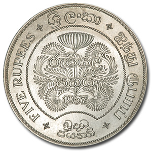 Ceylon 1957 5 Rupees Silver AU or Better