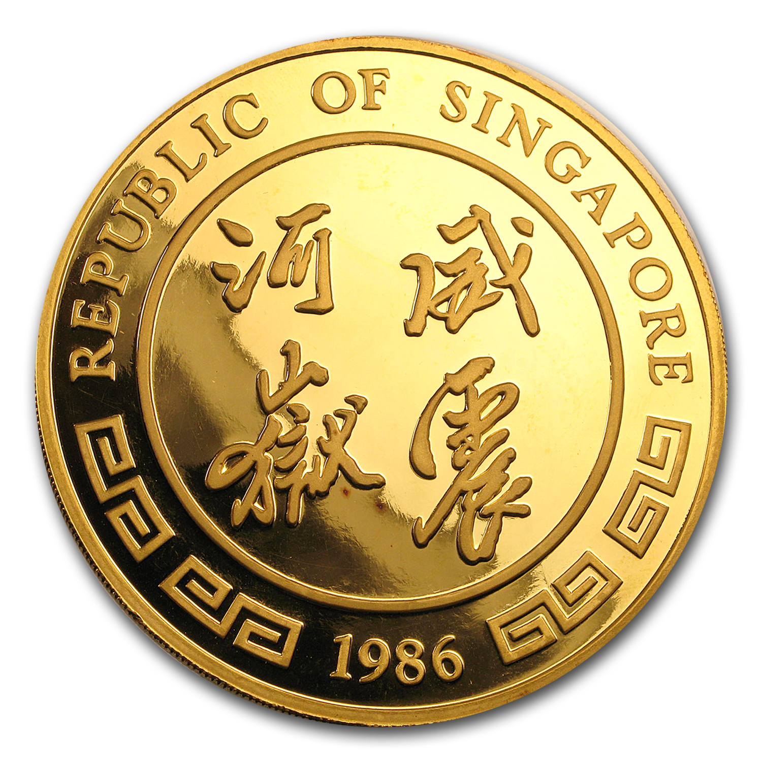 1986 Singapore 12 oz Proof Gold Singold Tiger