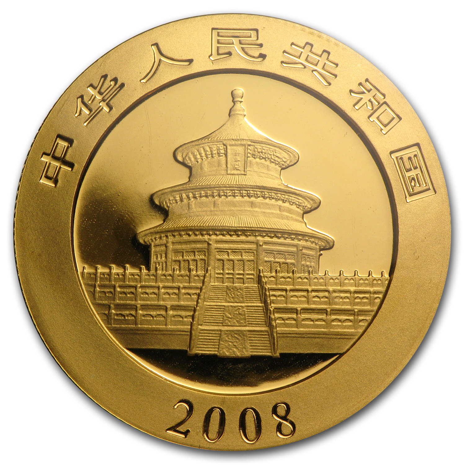 2008 China 1/2 oz Gold Panda BU (Sealed)