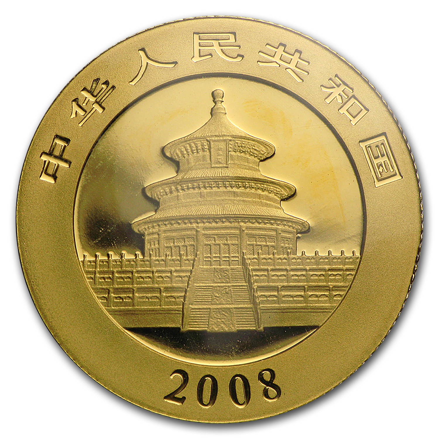 2008 China 1/4 oz Gold Panda BU (Sealed)