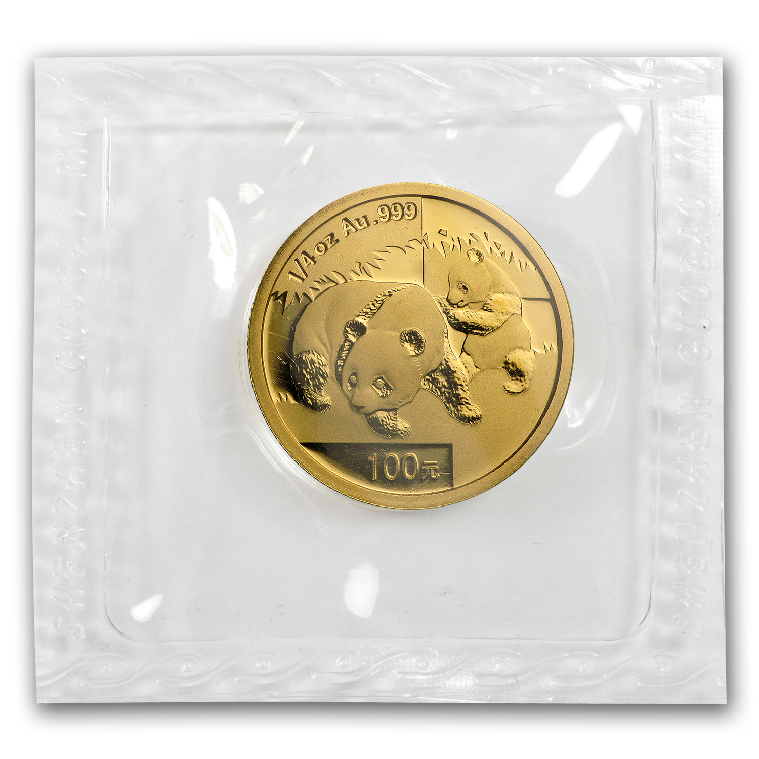 2008 (1/4 oz) Gold Chinese Pandas - (Sealed)