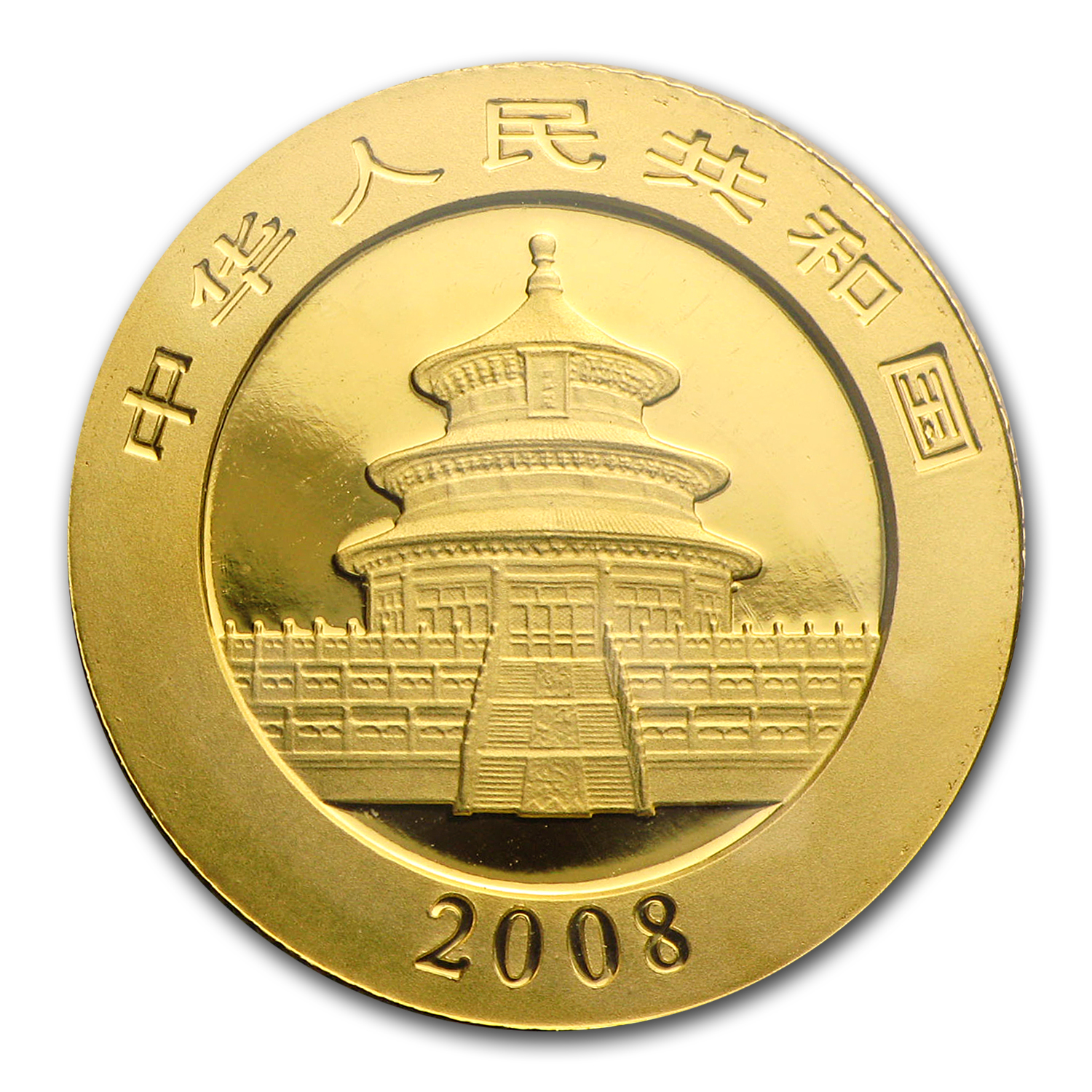 2008 China 1/10 oz Gold Panda BU (Sealed)