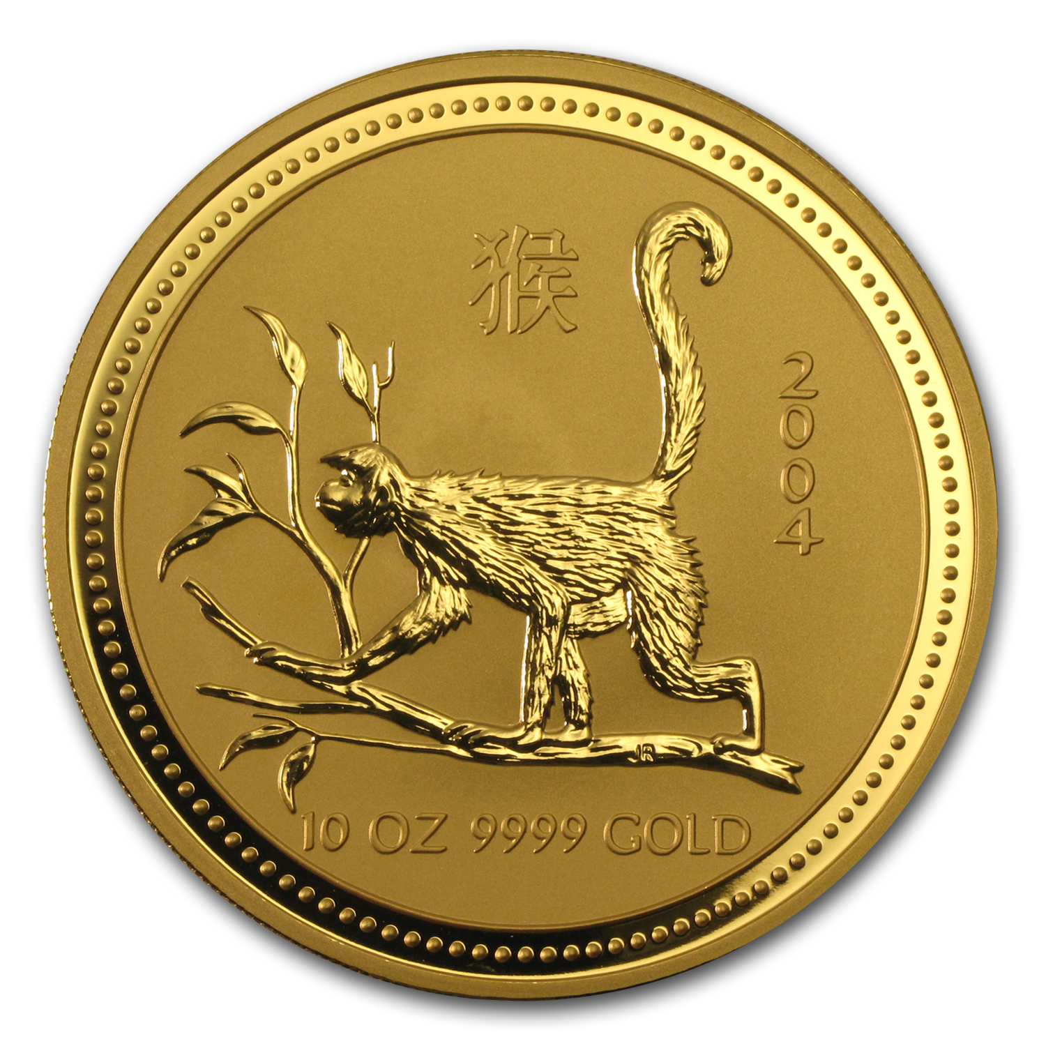 2004 10 oz Gold Lunar Year of the Monkey BU (Series I)