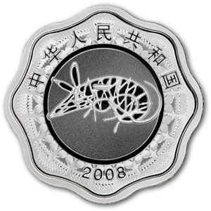 2008 China 1 oz Silver Flower Year of the Rat (w/Box & COA)