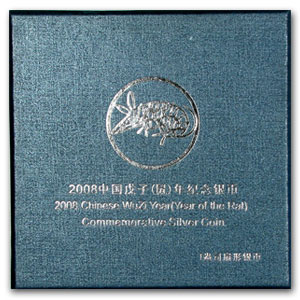 2008 China 1 oz Silver Fan Year of the Rat (w/Box & COA)