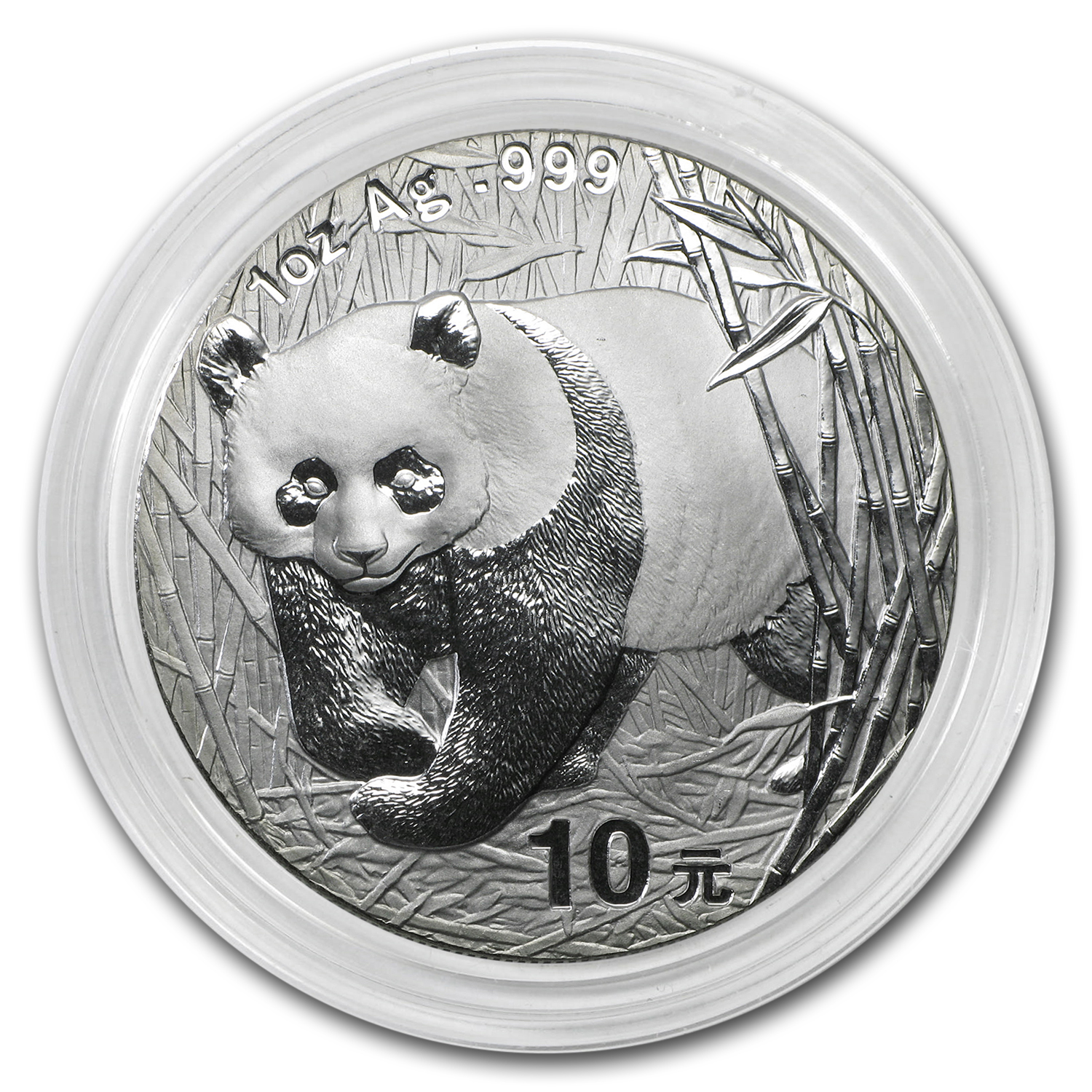 2001 China 1 oz Silver Panda BU (NOT in Plastic)