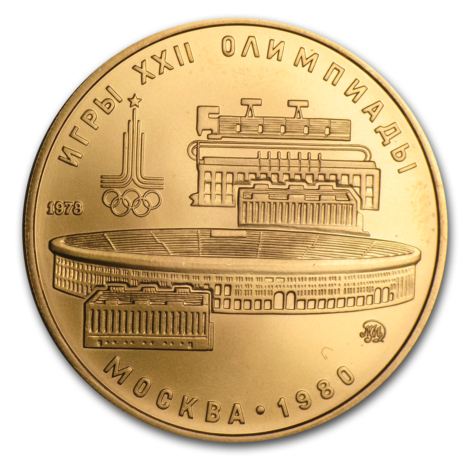 1978 Russia Gold 100 Roubles Olympic Lenin Stadium BU/Proof