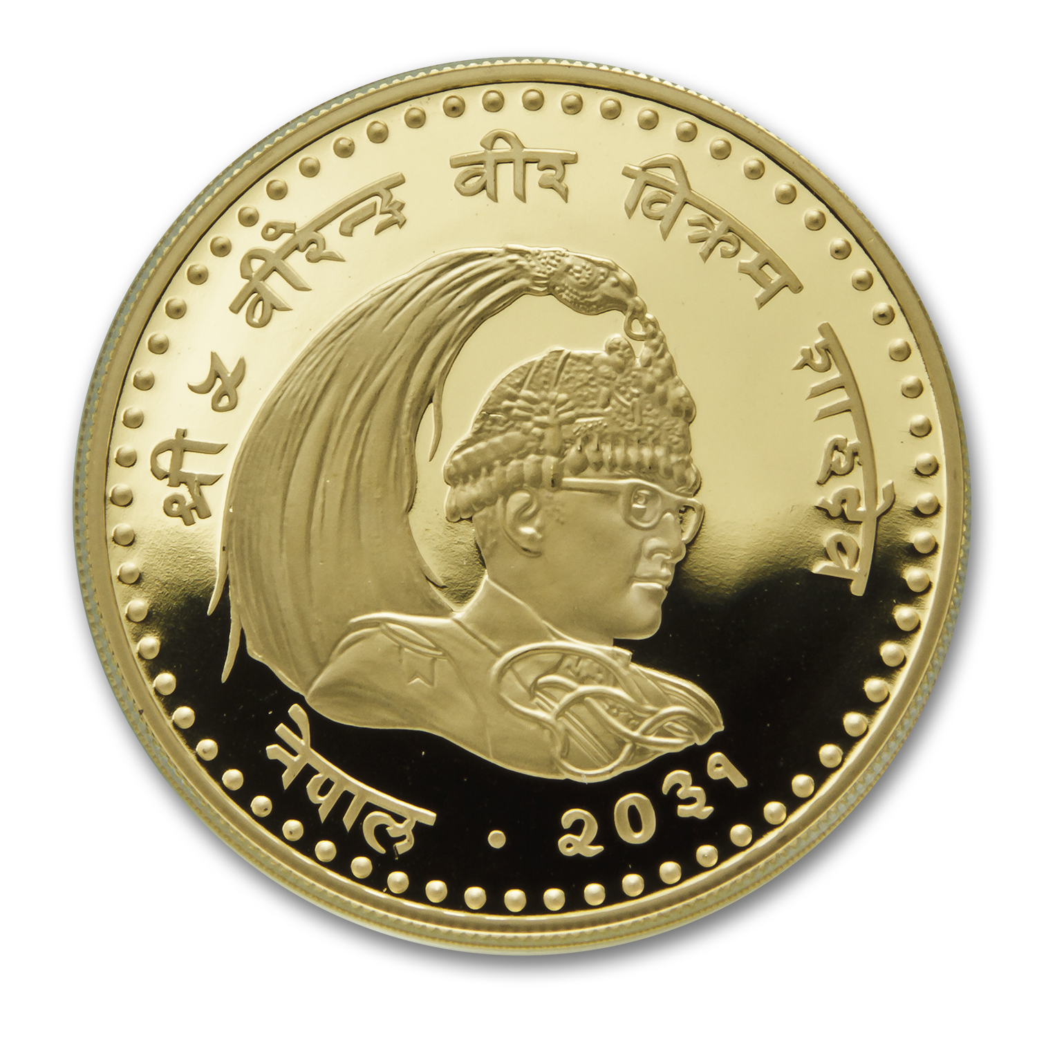 VS2038/1974 Nepal Gold 10.0 G Asarphi Year of the Child Proof