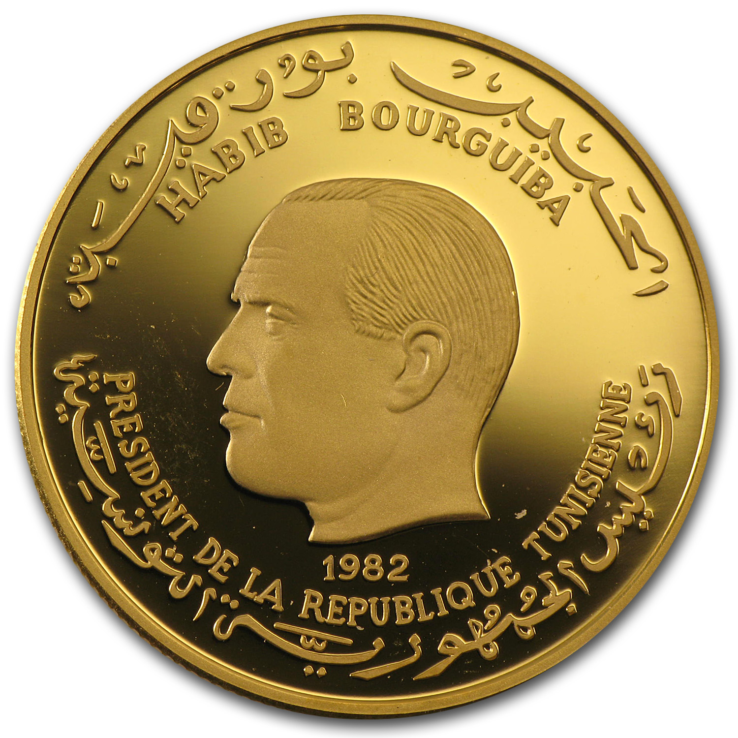 1982 Tunisia Proof Gold 75 Dinars Children with Drums