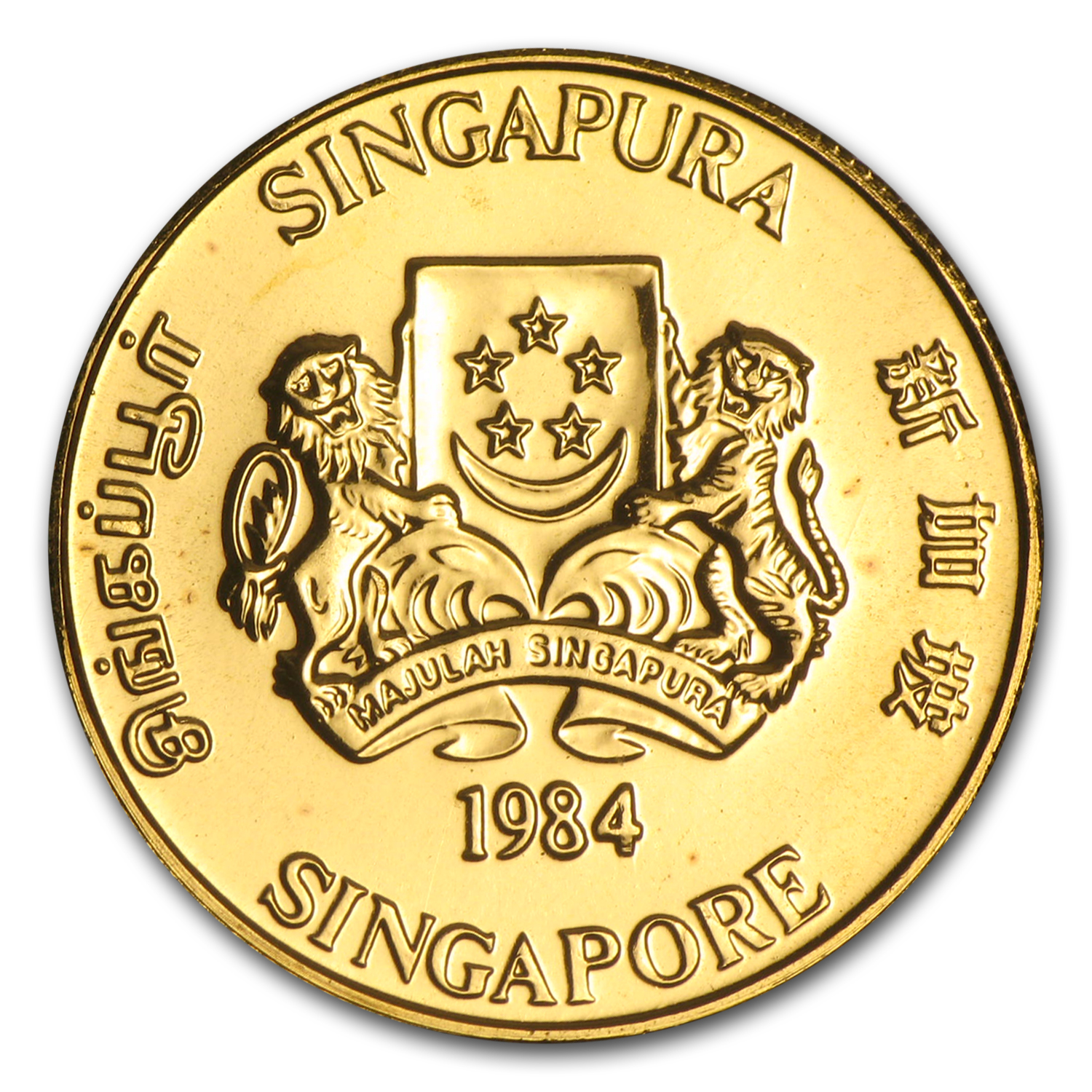 Singapore 1983-1984 Two Dollars Gold BU Qilin AGW .250