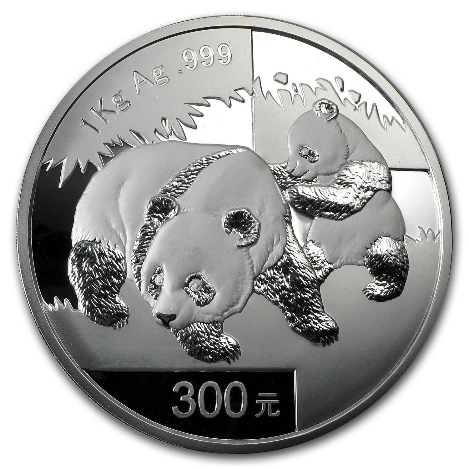 2008 (Kilo Proof) Silver Chinese Panda (W/Box & Coa)