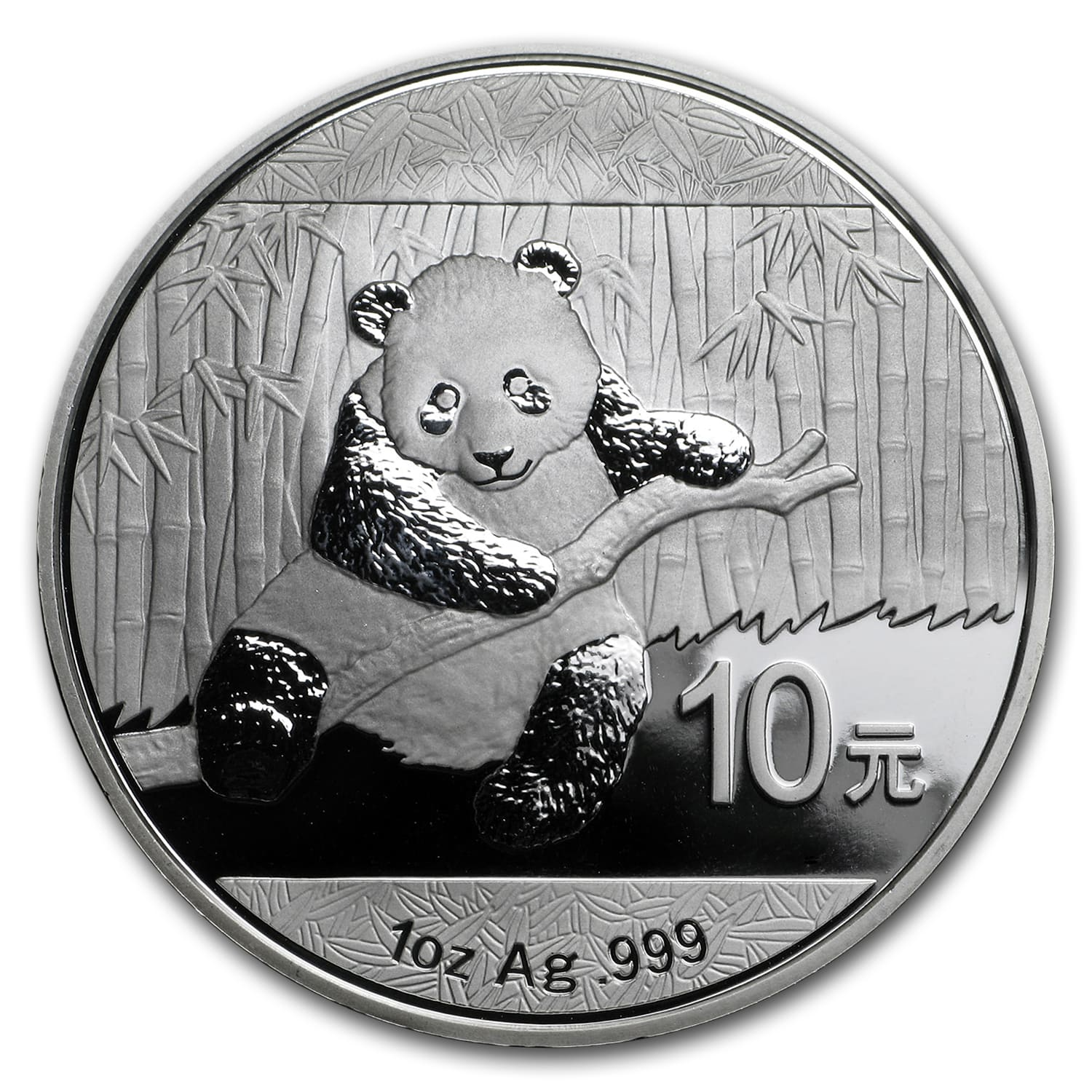 1 oz Silver Chinese Panda (Random Years) (Out of Plastic)