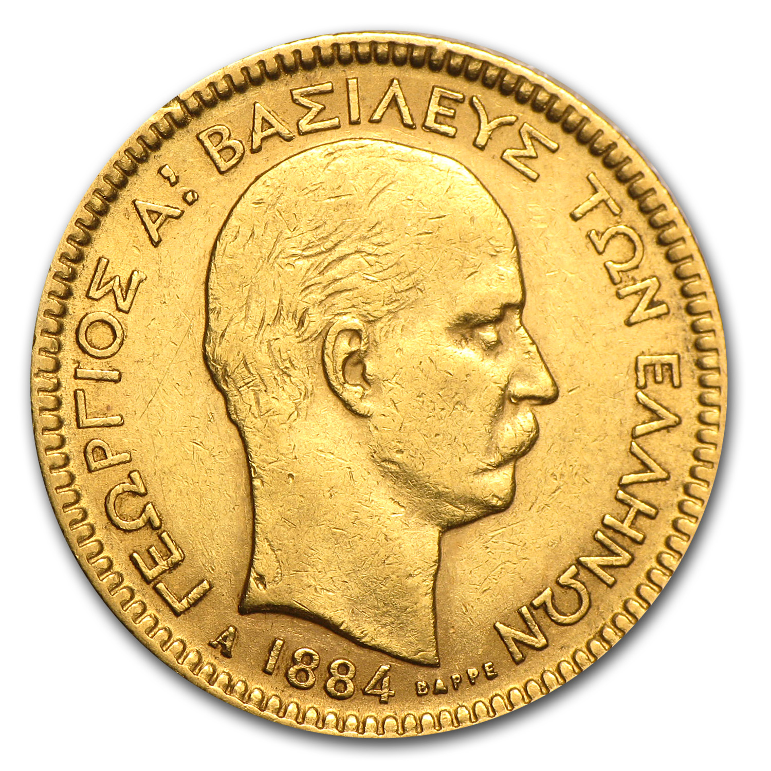 1884-A Greece Gold 20 Drachmai George I Avg Circ