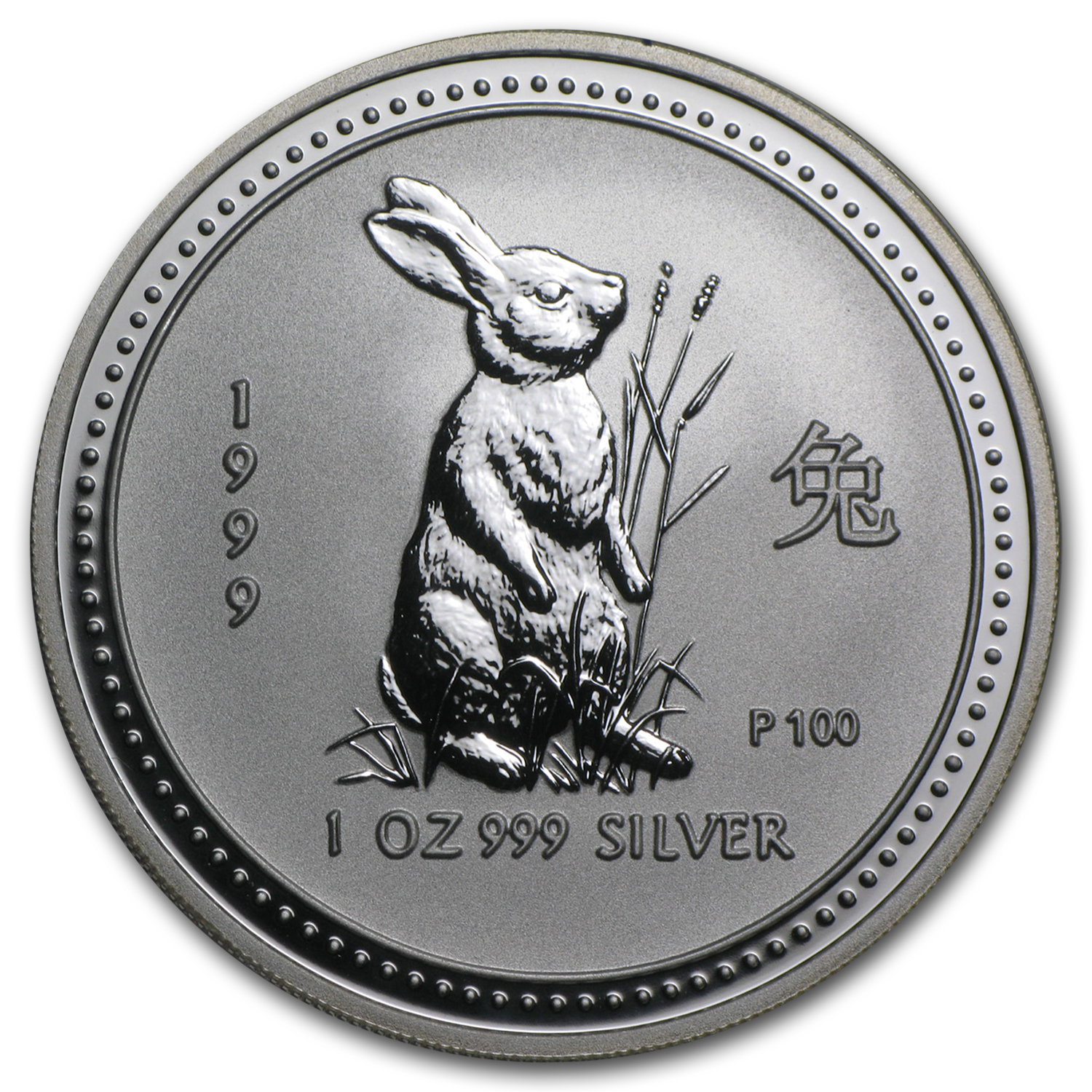 1999-2010 1 oz Silver Lunar 12-Coin Set (Series I)