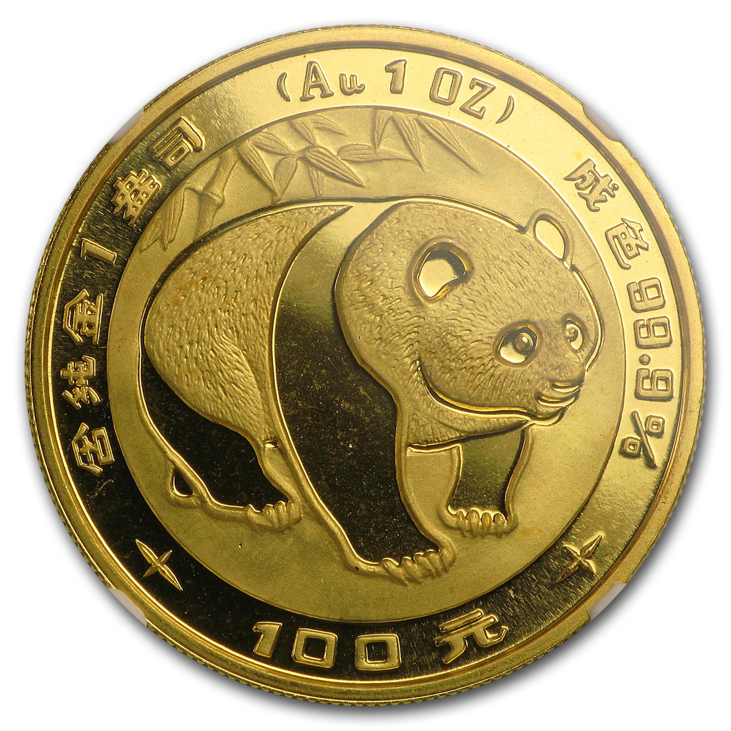 1983 1 oz Gold Chinese Panda MS-68 NGC