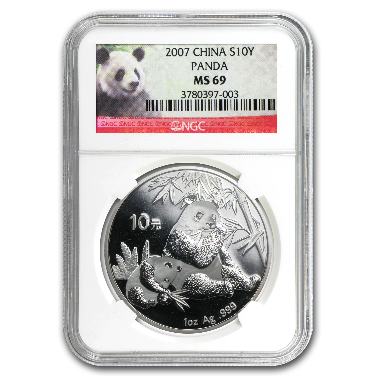 2007 China 1 oz Silver Panda MS-69 NGC