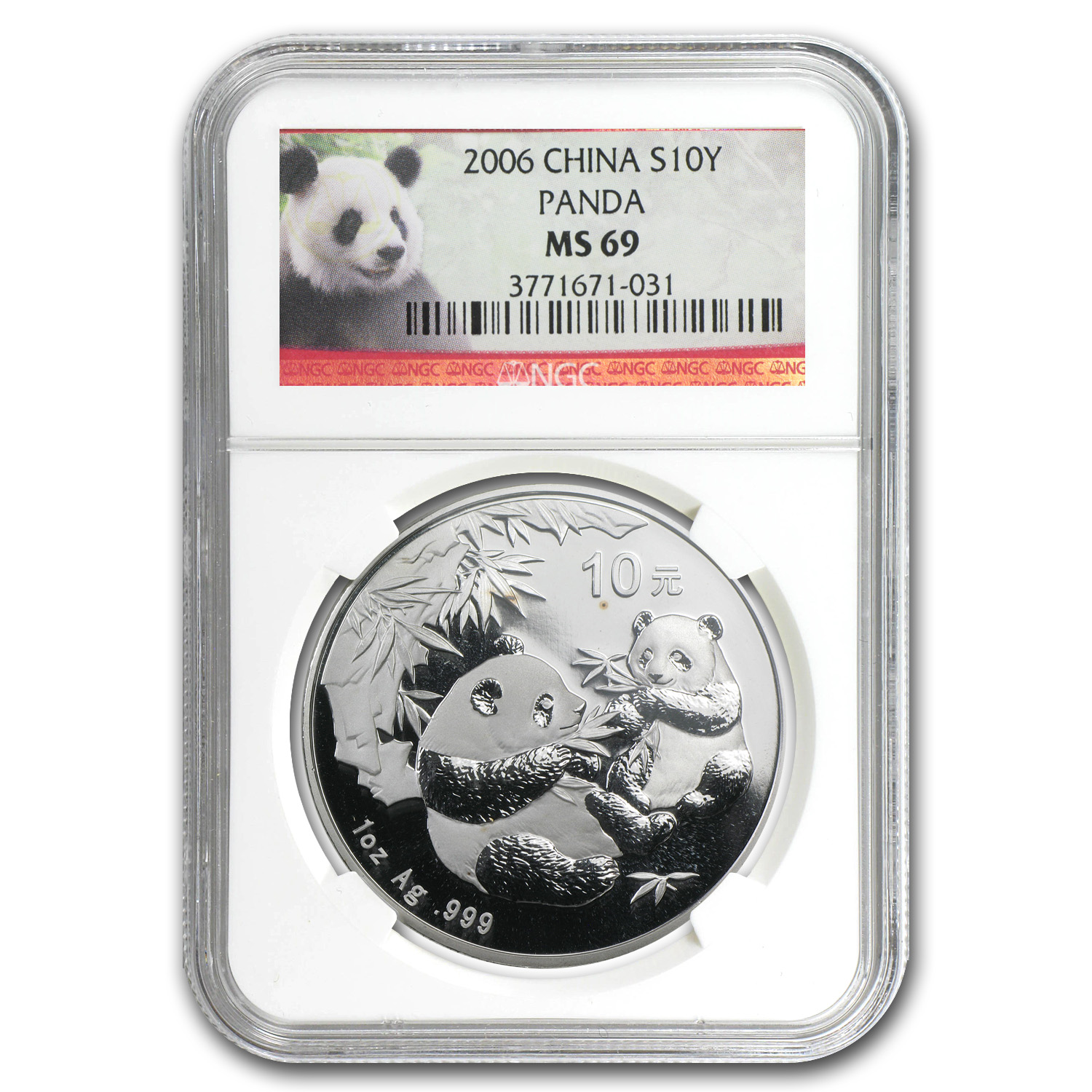 2006 China 1 oz Silver Panda MS-69 NGC