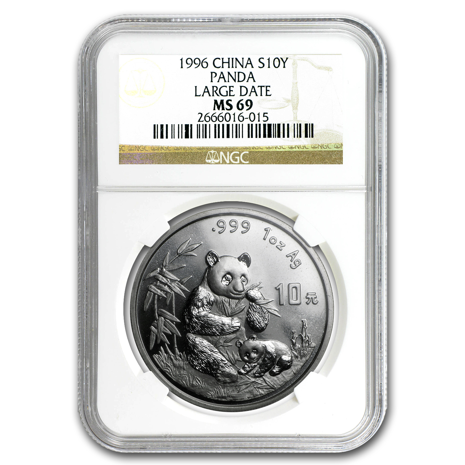 1996 China 1 oz Silver Panda MS-69 NGC (Large Date)