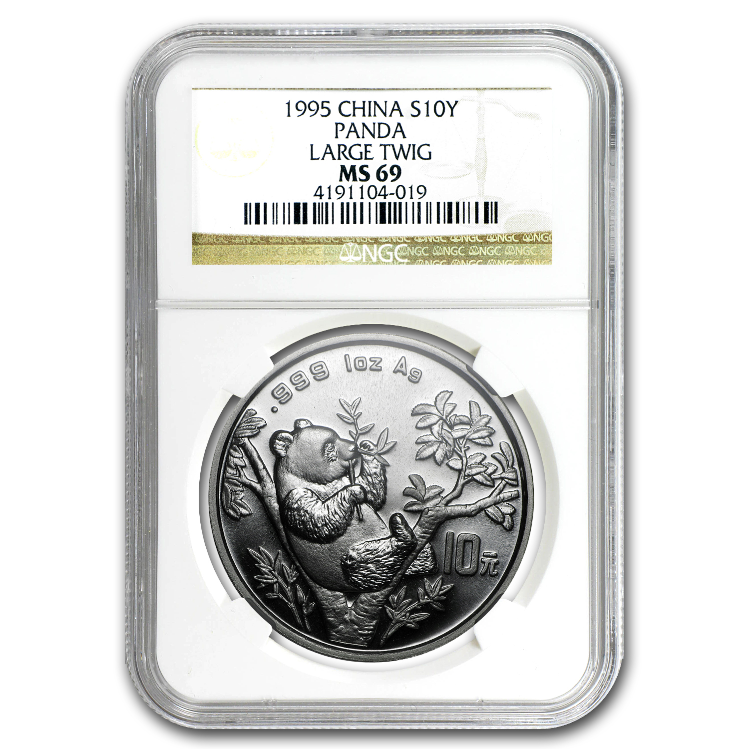1995 China 1 oz Silver Panda MS-69 NGC (Large Date & Twig)