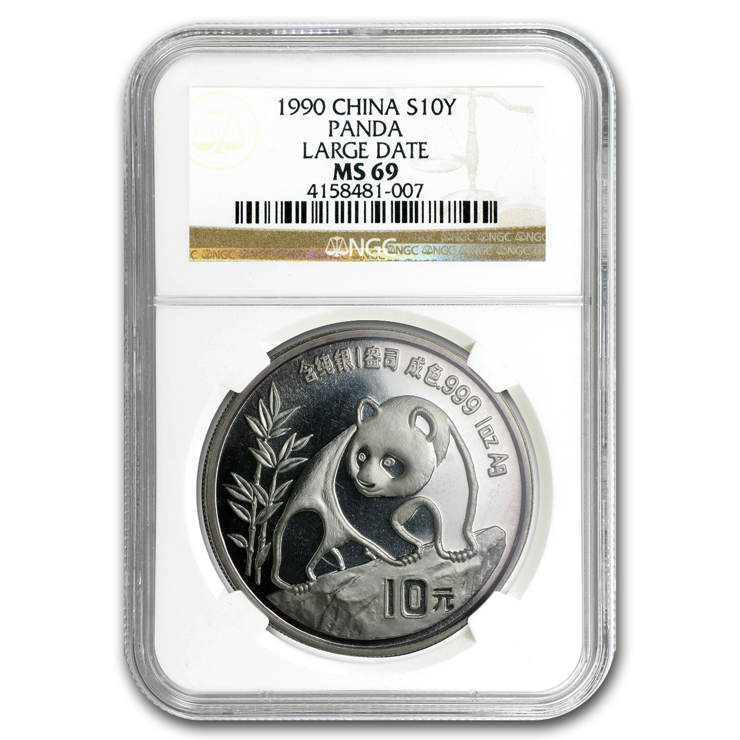 1990 1 oz Silver Chinese Panda MS-69 NGC (Large Date)
