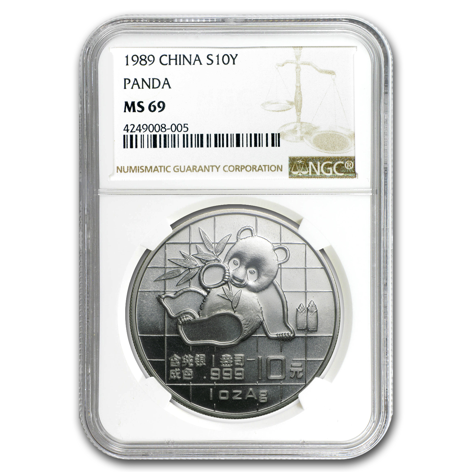 1989 1 oz Silver Chinese Panda MS-69 NGC