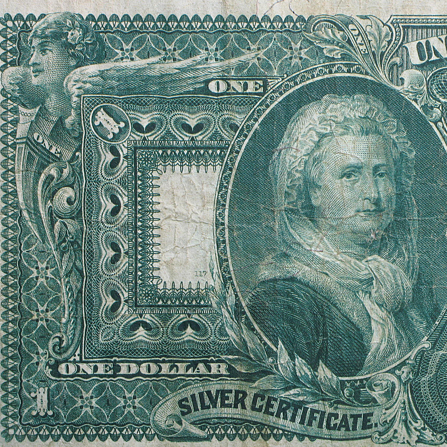 1896 $1.00 Silver Certificate Educational Note Ch VF