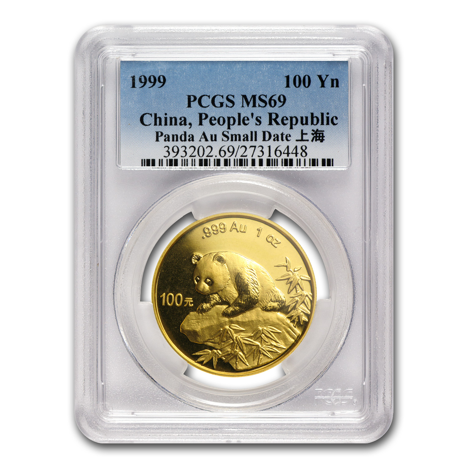 1999 China 1 oz Gold Panda Small Date MS-69 PCGS
