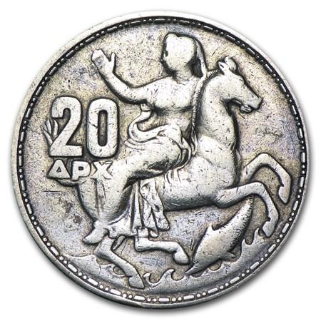 1960 Greece Silver 20 Drachmai Selene Avg Circ Silver