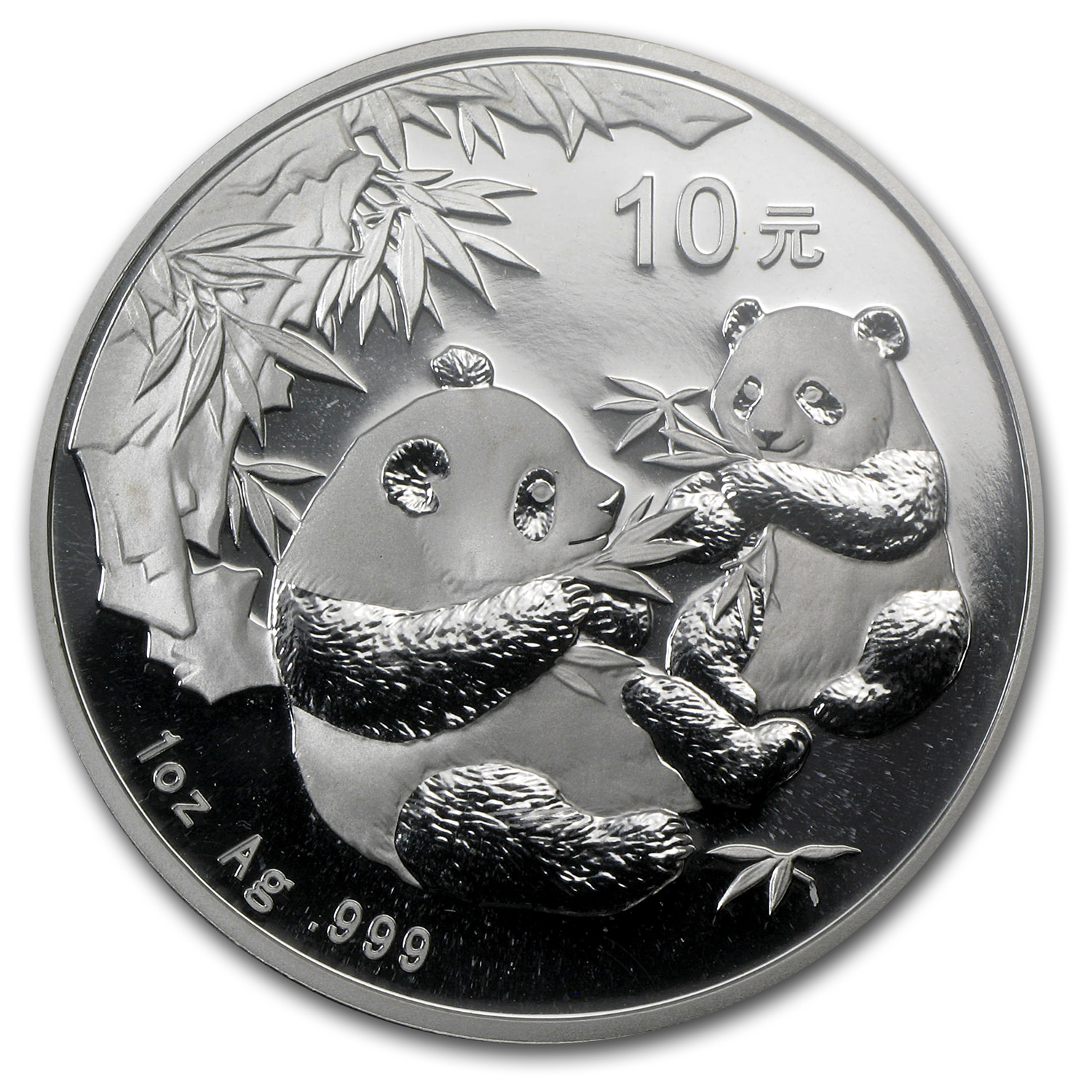 2006 China 1 oz Silver Panda BU (In Capsule)