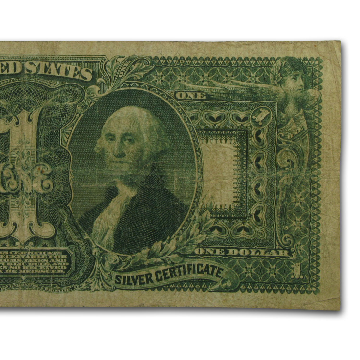 1896 $1.00 Silver Certificate Educational (Fine)