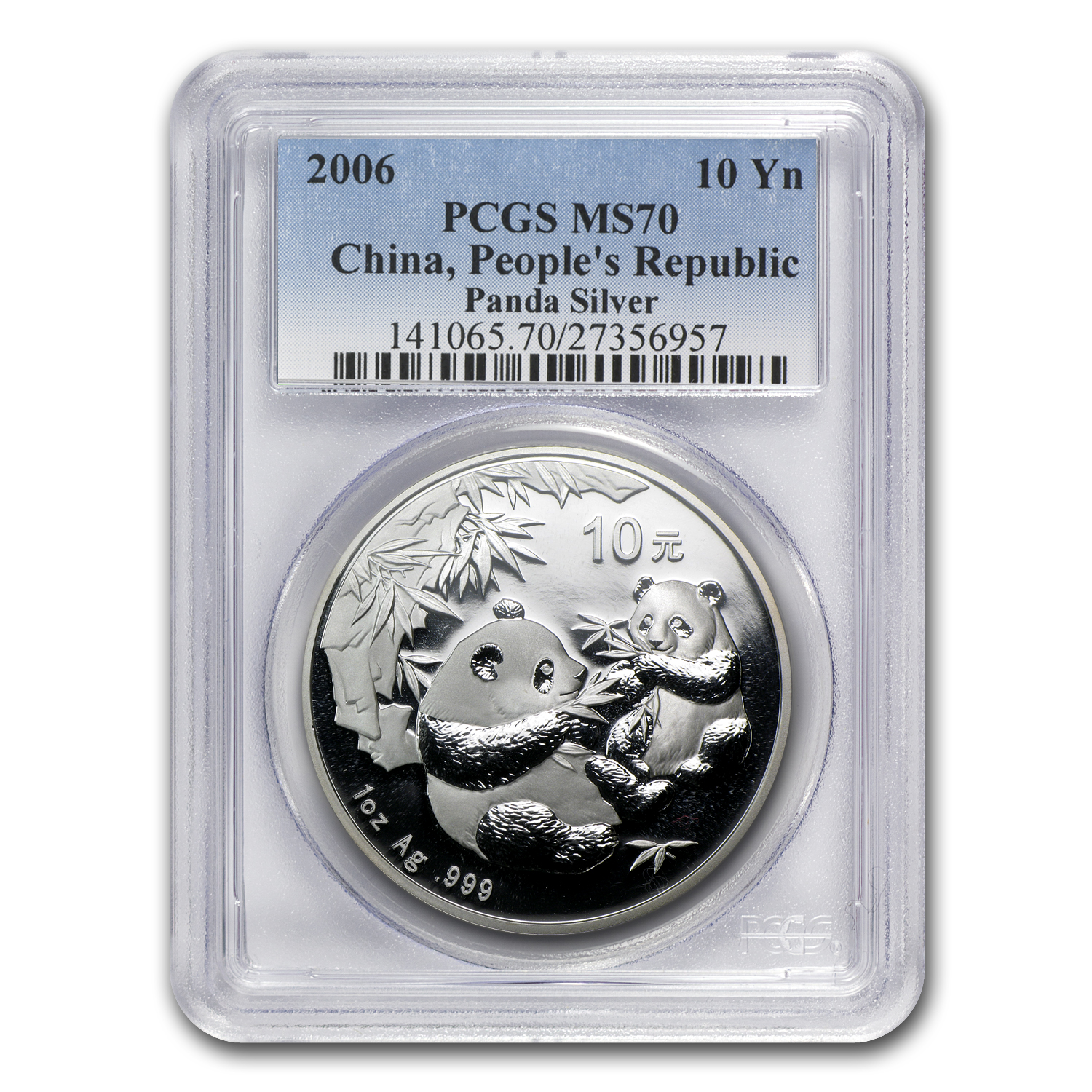 2006 China 1 oz Silver Panda MS-70 PCGS